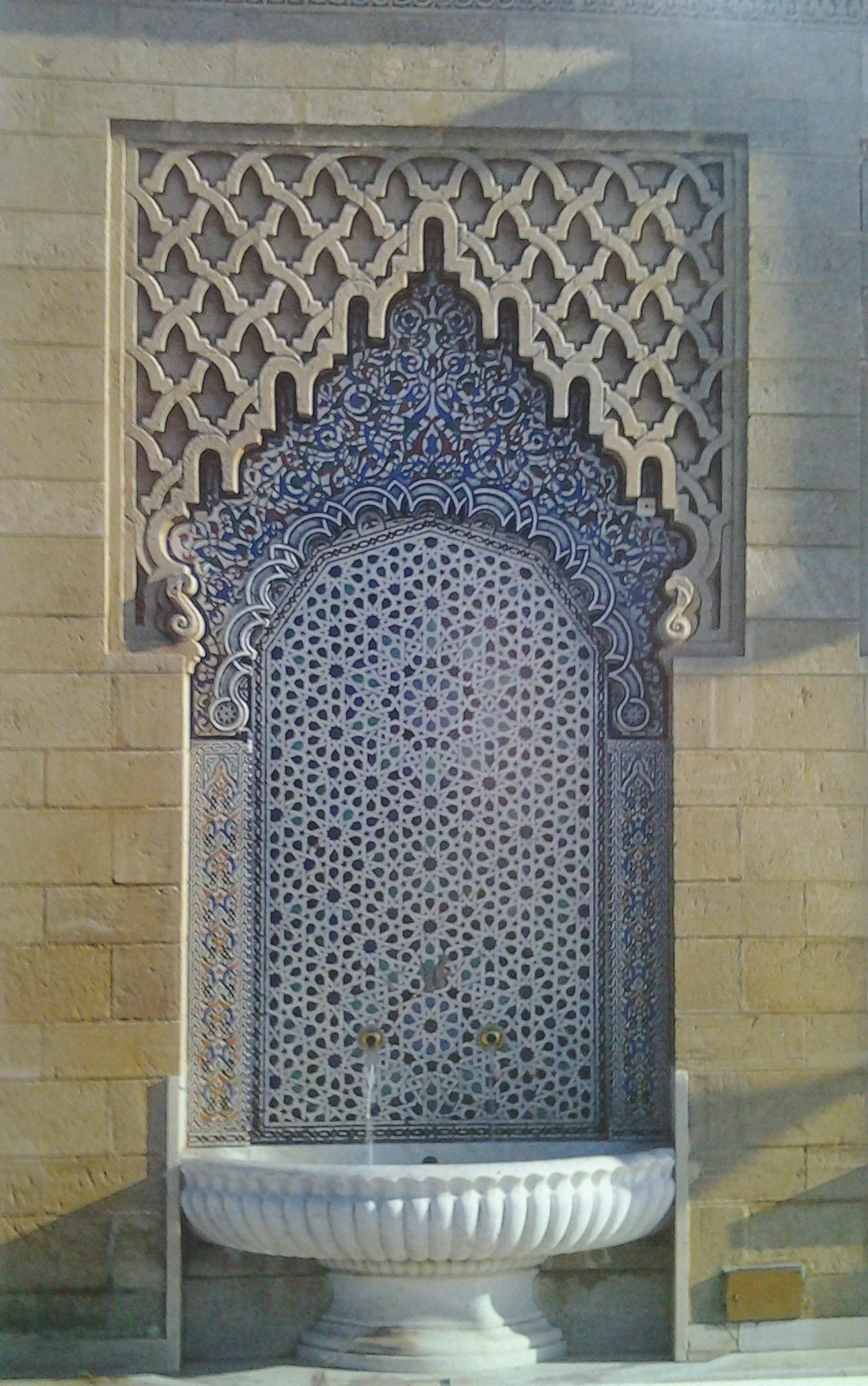 Mausoleum Fountain Mohammed Hand Painted Tile Art Decorative